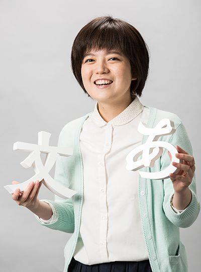 越智亜紀子 (Akiko Ochi)