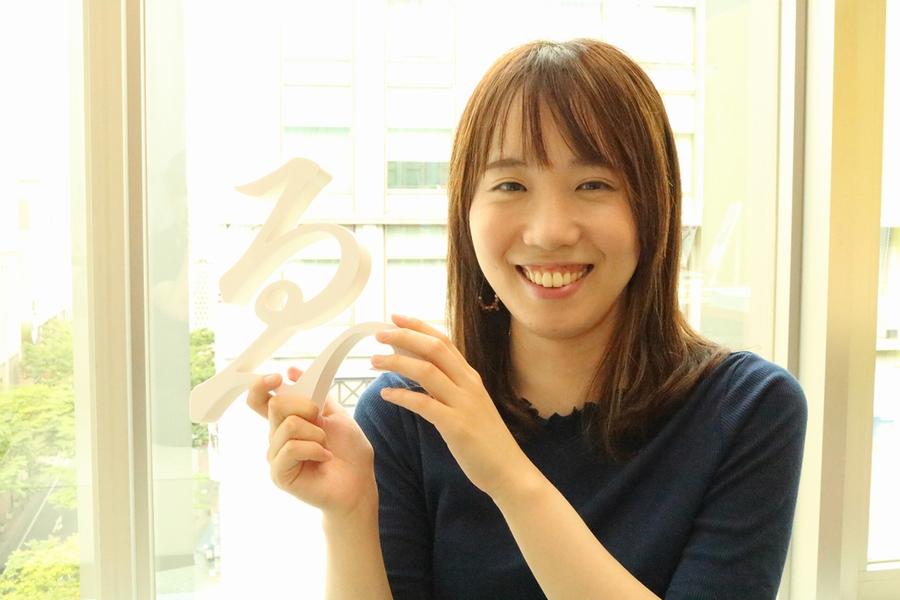 山村佳苗 (Kanae Yamamura)