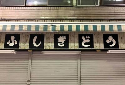 写真サンプル③
